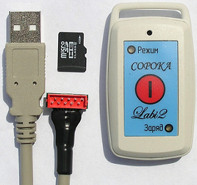 Цифровой диктофон Сорока-03_miniature_digital_recorder_forty_03_digital_recorder_soroka_03
